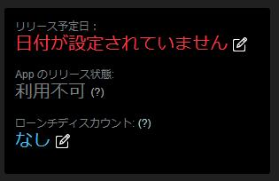 f:id:tsukinowaapp:20180729013457p:plain