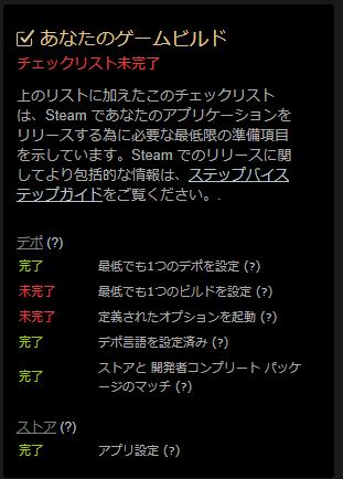 f:id:tsukinowaapp:20180730105310p:plain