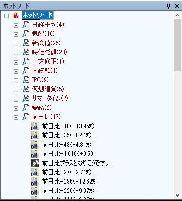f:id:tsukinowaapp:20180806132906p:plain