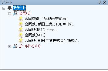 f:id:tsukinowaapp:20180806133930p:plain
