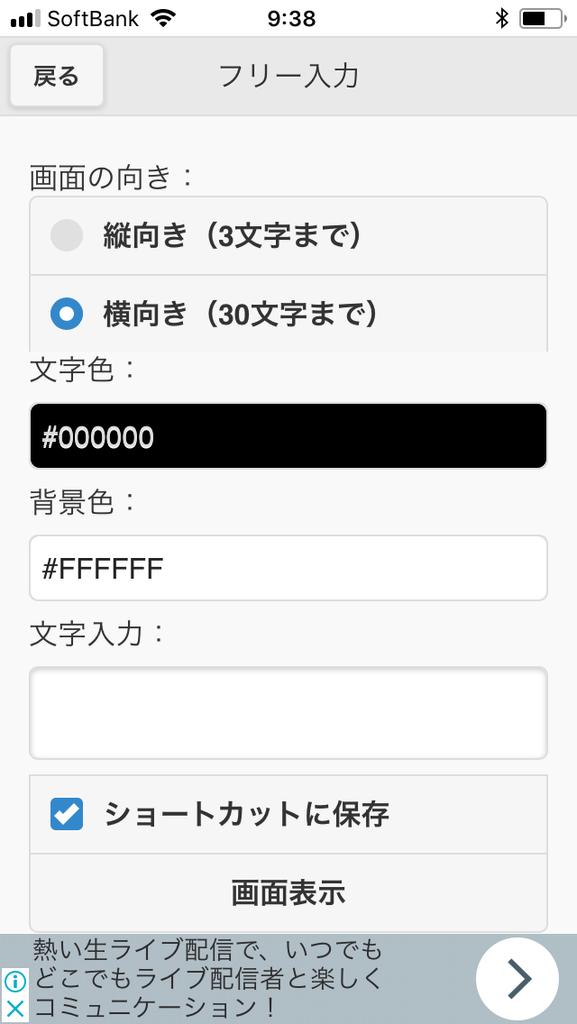 f:id:tsukinowaapp:20180907230652p:plain