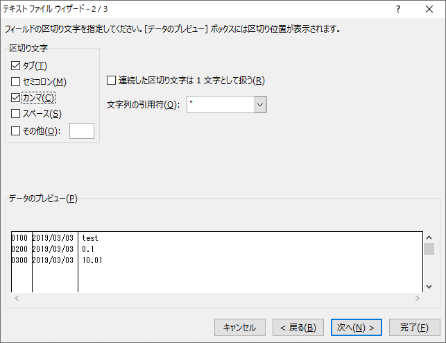 f:id:tsukinowaapp:20190721221315p:plain