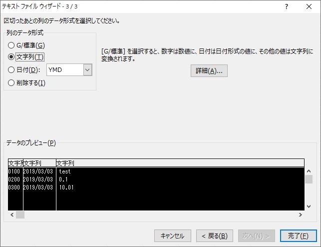 f:id:tsukinowaapp:20190721224703p:plain