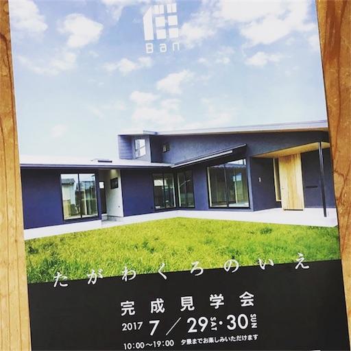 f:id:tsukinowayuki:20170715204650j:image