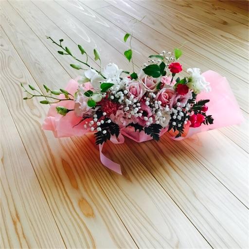 f:id:tsukinowayuki:20170818142926j:image