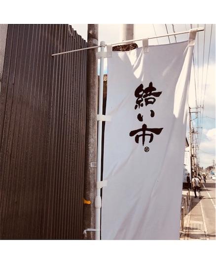 f:id:tsukinowayuki:20171017162711j:image