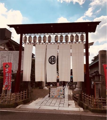 f:id:tsukinowayuki:20171017162729j:image