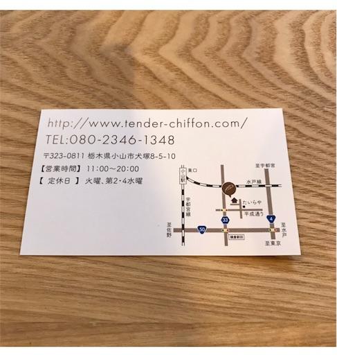 f:id:tsukinowayuki:20180228121031j:image