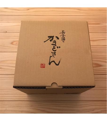 f:id:tsukinowayuki:20180328162402j:image