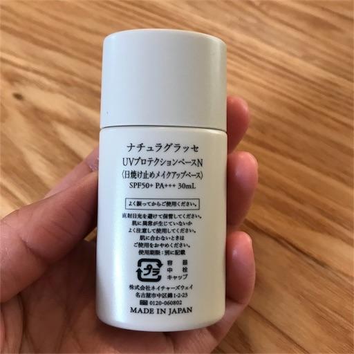 f:id:tsukinowayuki:20180508111704j:image