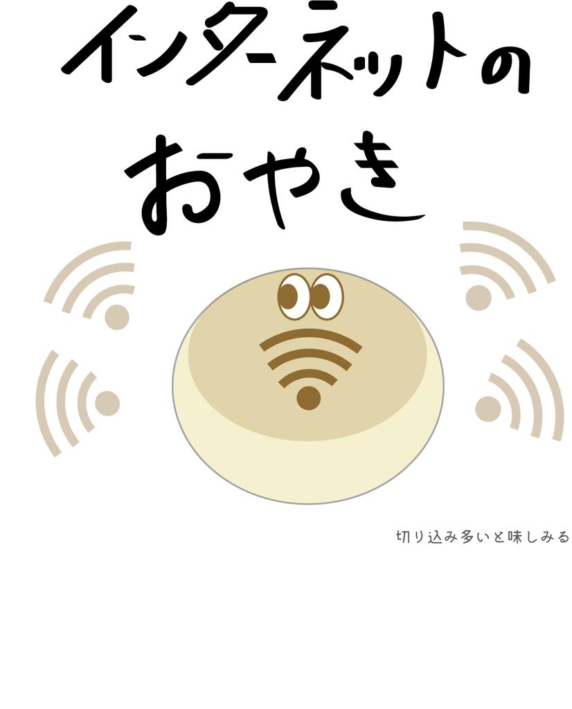 f:id:tsukiobaaa:20181112172244p:plain