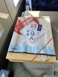 f:id:tsukionblog:20201228225544j:plain