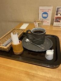 f:id:tsukionblog:20201228225559j:plain