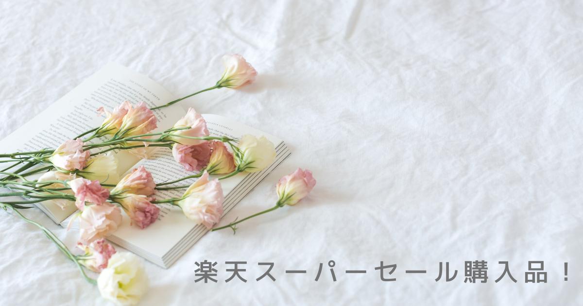 f:id:tsukiroku:20210306163734p:plain