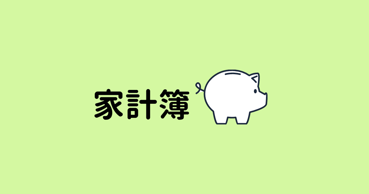 f:id:tsukiroku:20210306172517p:plain