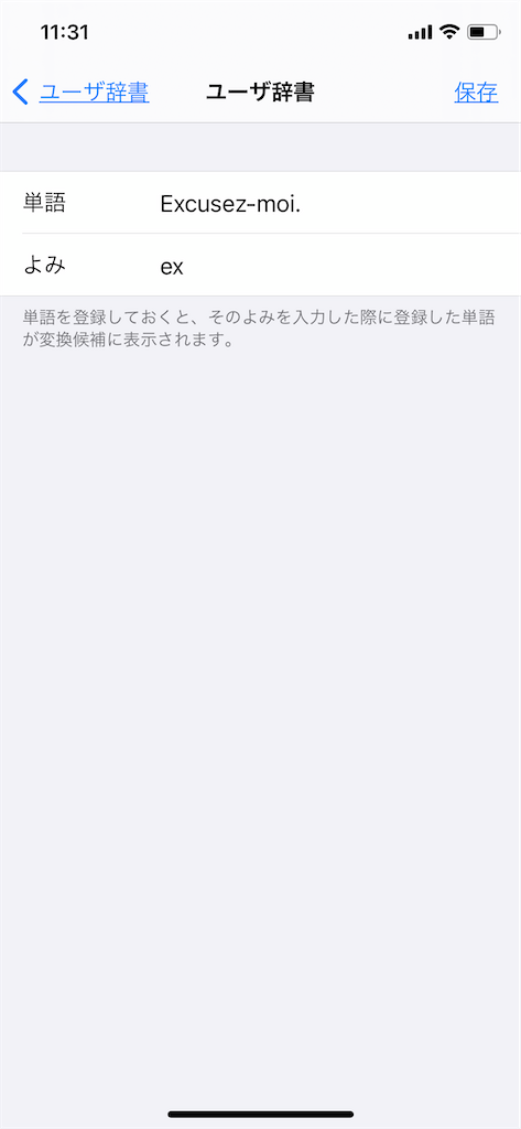 f:id:tsukiruruka:20200929113220p:image
