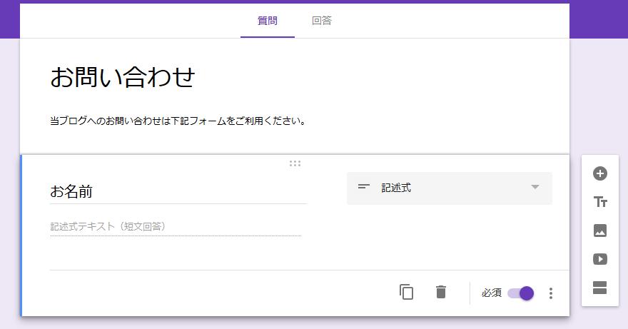 f:id:tsukisai:20180418080305p:plain