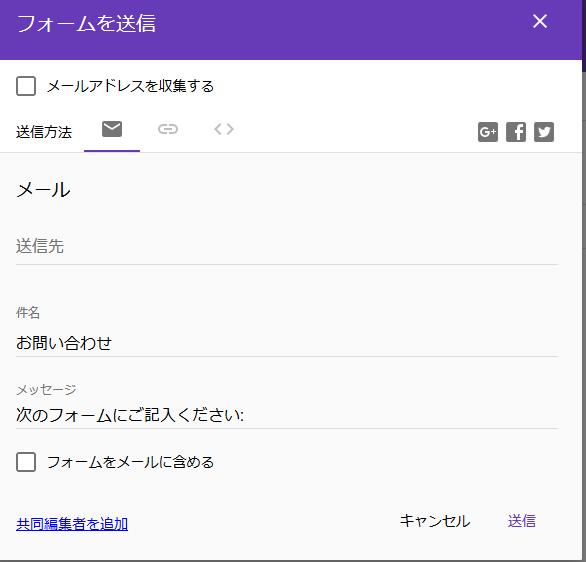 f:id:tsukisai:20180418082806p:plain