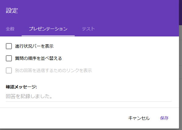 f:id:tsukisai:20180418084712p:plain