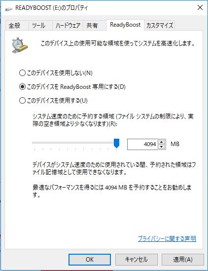 f:id:tsukisai:20180420090951p:plain