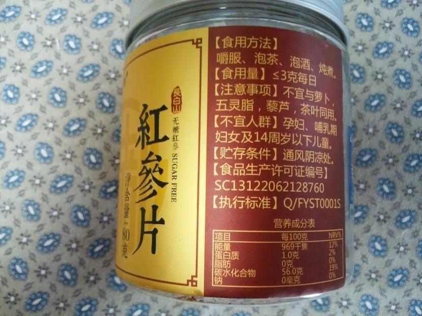 f:id:tsukisai:20180716034442j:plain