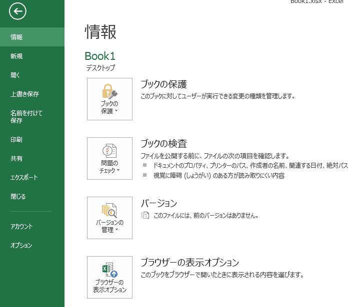 f:id:tsukisai:20180809081600p:plain