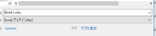 f:id:tsukisai:20180809081611p:plain