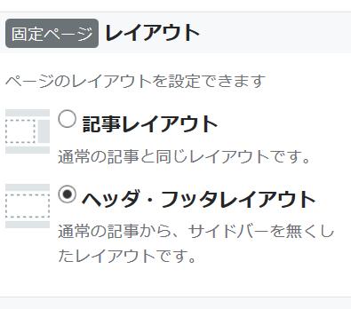 f:id:tsukisai:20190123090944p:plain