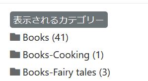 f:id:tsukisai:20190131080900p:plain