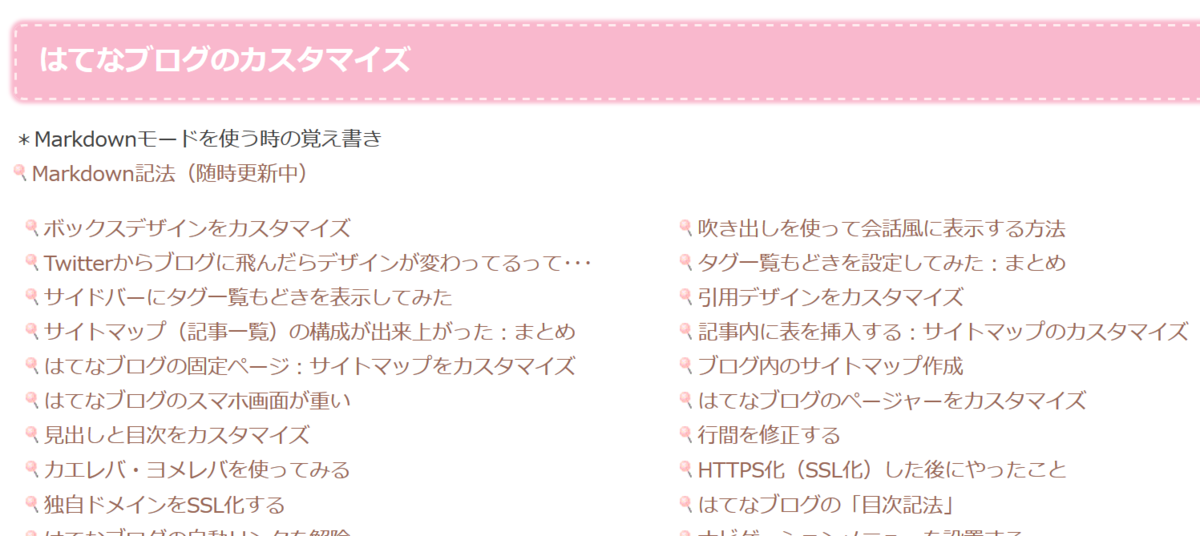 f:id:tsukisai:20190316100944p:plain