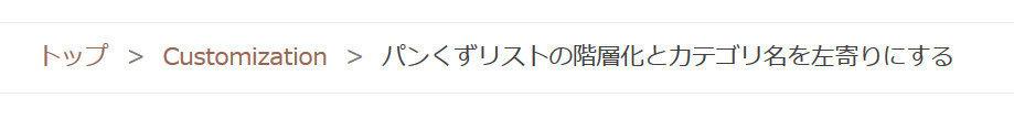f:id:tsukisai:20190321073927j:plain