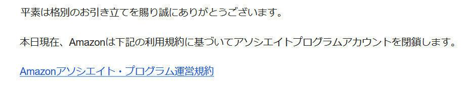 f:id:tsukisai:20190501052625j:plain