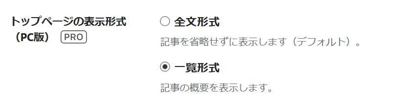 f:id:tsukisai:20190615090127p:plain