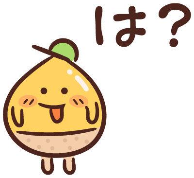 f:id:tsukisai:20191103101335j:plain