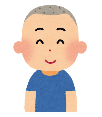 f:id:tsukisai:20201129092711p:plain