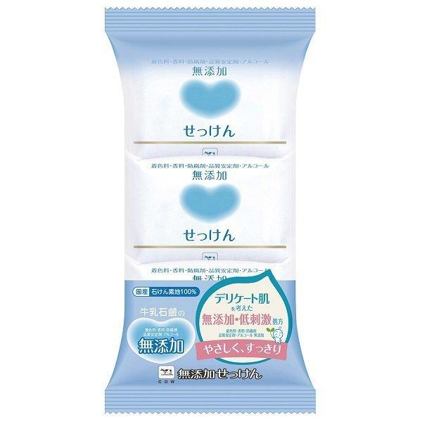 f:id:tsukisai:20210418100946j:plain:h300