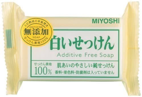 f:id:tsukisai:20210418101416j:plain