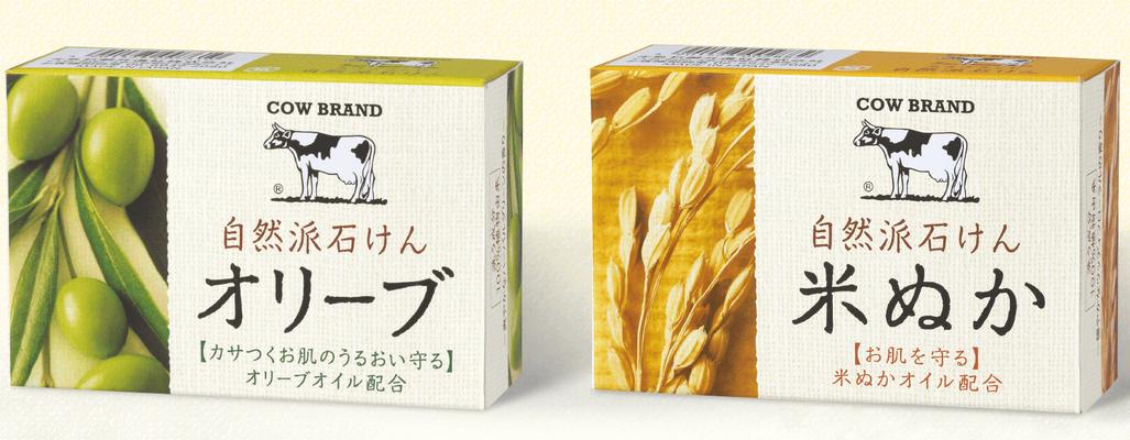 f:id:tsukisai:20210808082010p:plain