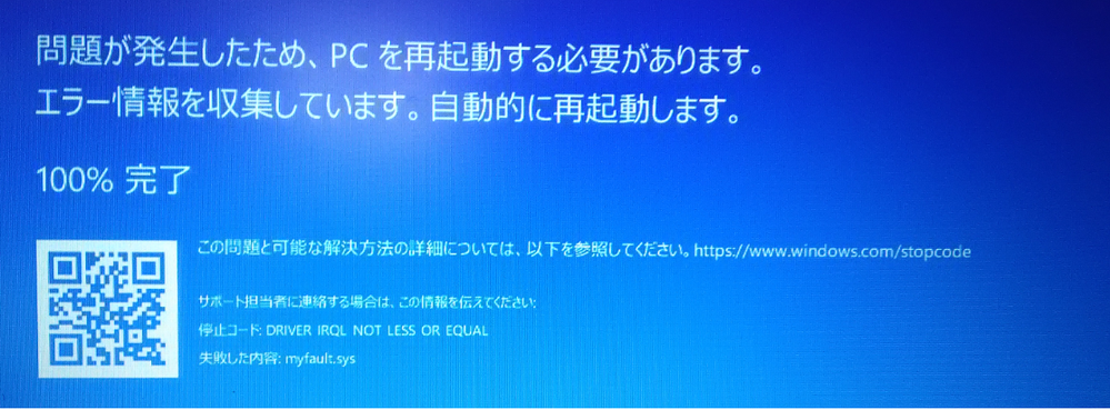f:id:tsukisai:20210808144455p:plain