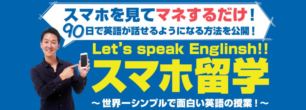 f:id:tsukisaka1975:20161209222000p:plain
