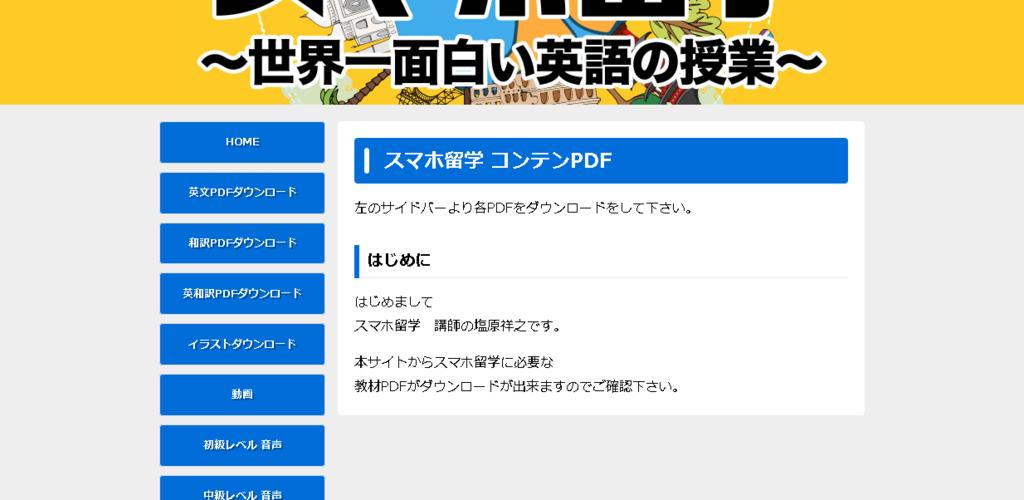f:id:tsukisaka1975:20170129230019p:plain