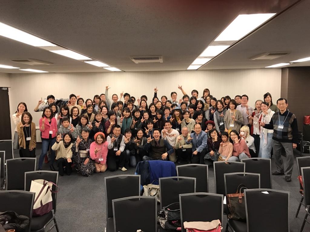 f:id:tsukisaka1975:20170206192205j:plain