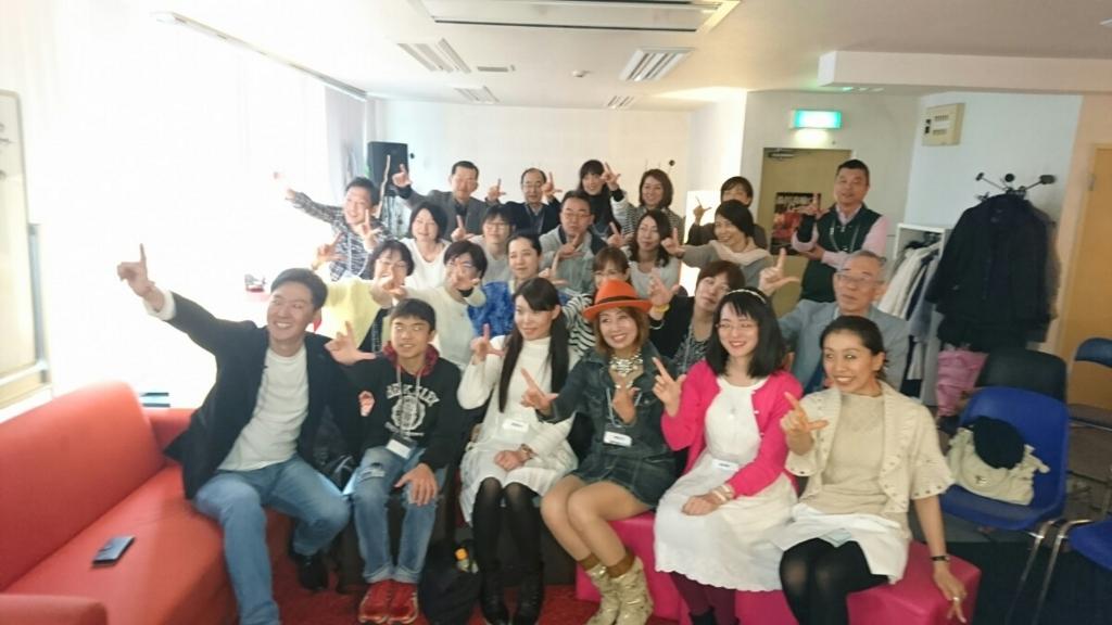 f:id:tsukisaka1975:20170327132700j:plain