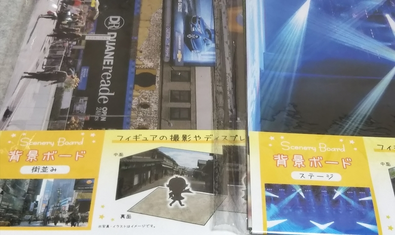 f:id:tsukishiro-08:20200906005947j:plain