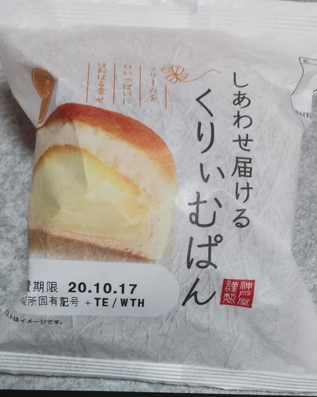 f:id:tsukishiro-08:20201031212657j:plain