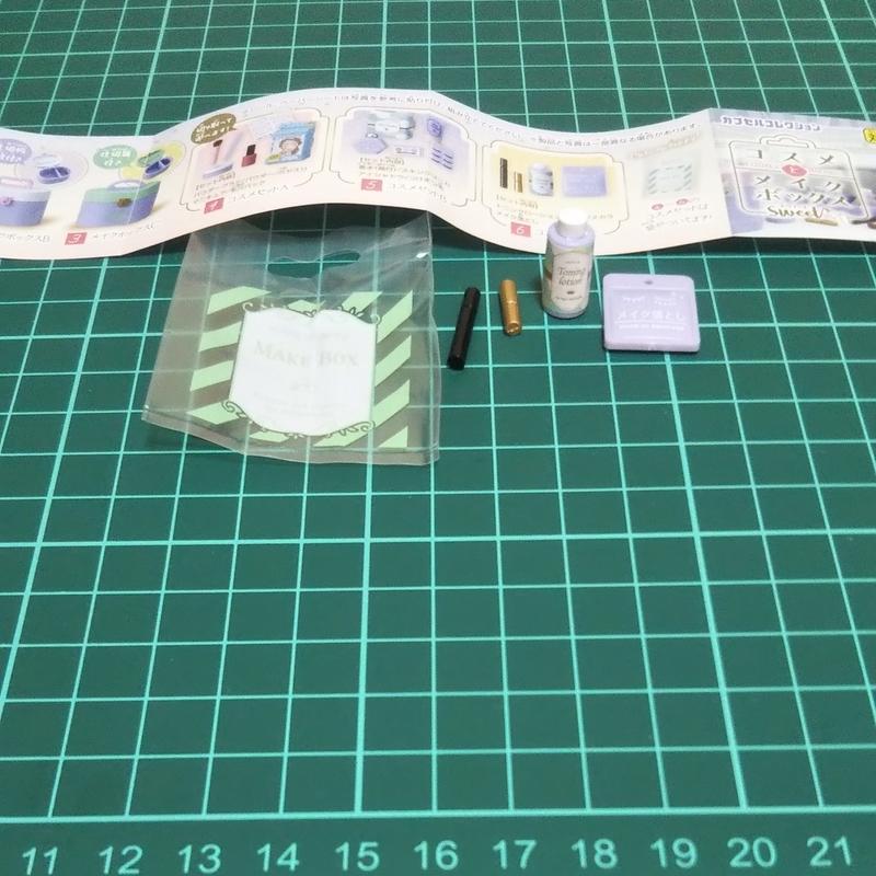 f:id:tsukishiro-08:20201204150623j:plain