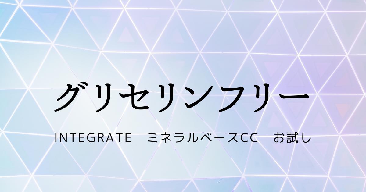 f:id:tsukishiro-08:20210315222811p:plain