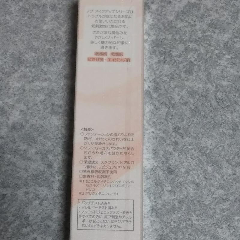 f:id:tsukishiro-08:20210317212659j:plain