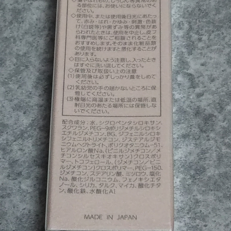 f:id:tsukishiro-08:20210317212714j:plain