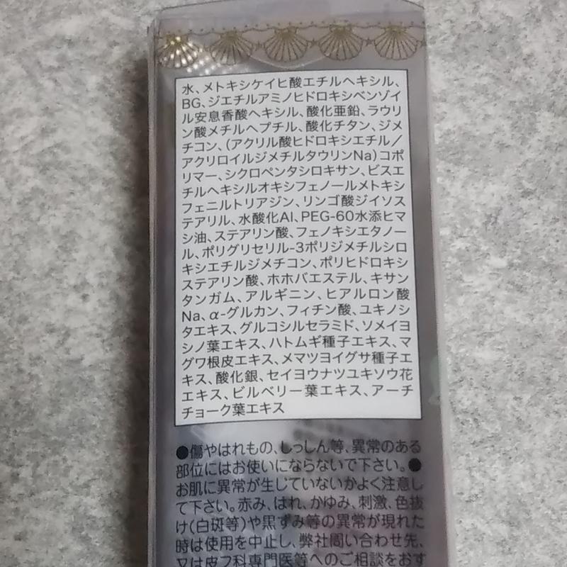 f:id:tsukishiro-08:20210329222010j:plain